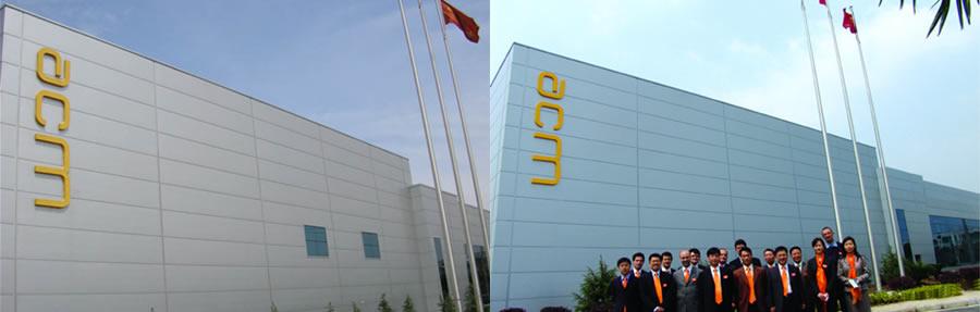 ACM CHINA